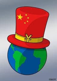china_mes